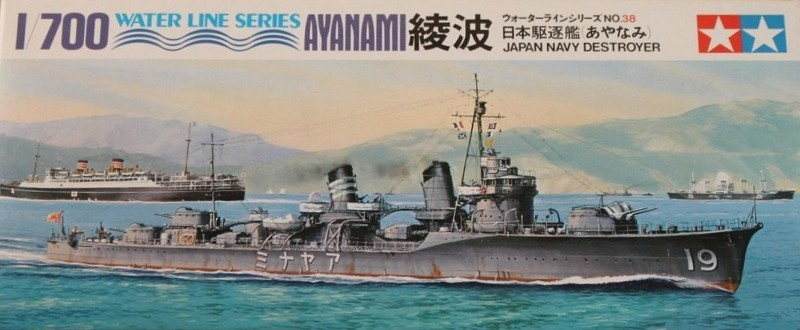 Ayanami (early)