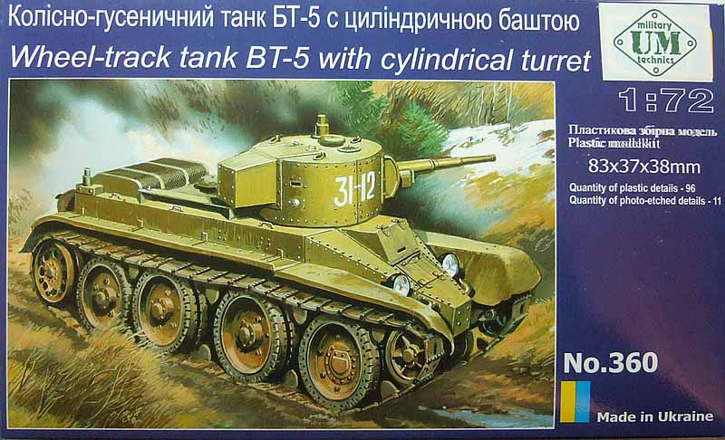 BT-5 w/ cyl Turret