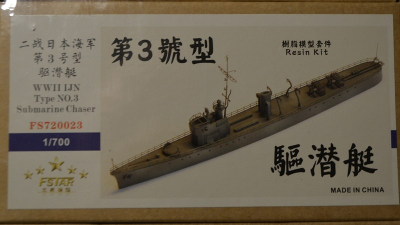 Ch.3 IJN Subchaser