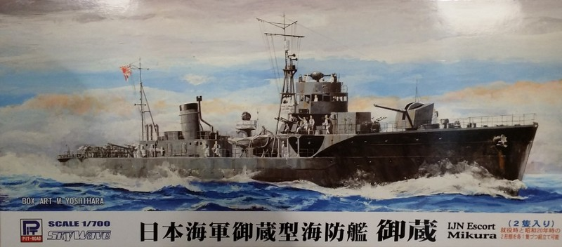 Escort Destroyer Type B Mikura