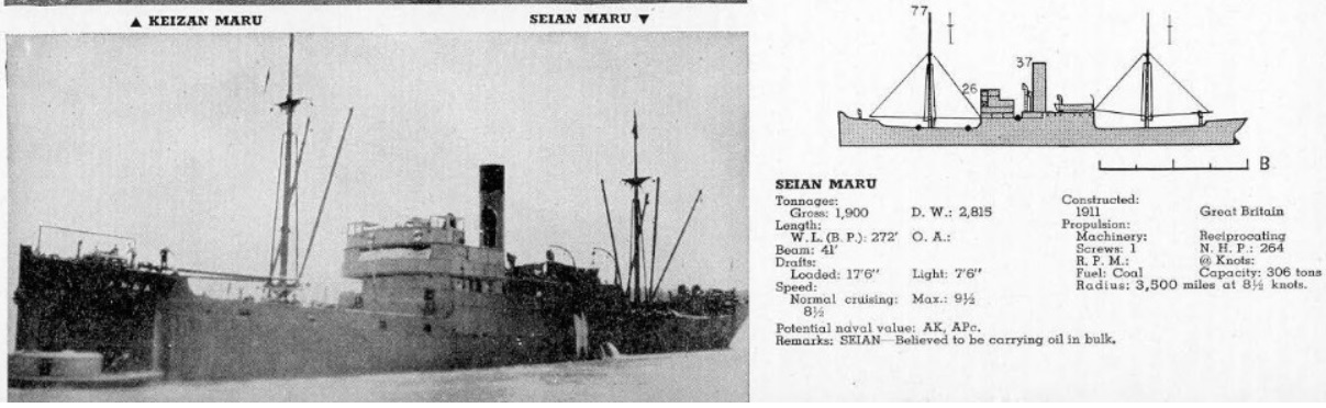 "Source: Japanese Merchant Ships Recognition Manual ONI-208-J, page 143 <a href=""http://archive.hnsa.org/doc/id/oni208j-japan-merchant-ships/pg143.htm"" target=""_blank"">http://archive.hnsa.org/doc/id/oni208j-japan-merchant-ships/pg143.htm</a> <br>"