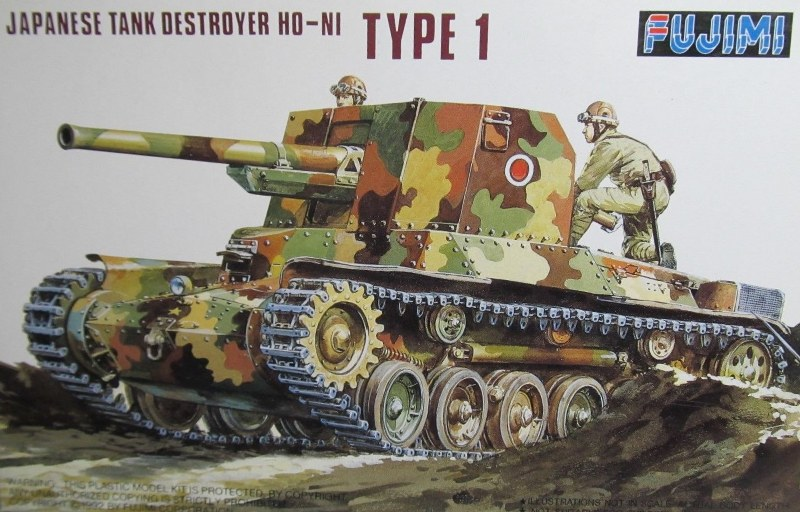 Type 1 Tank Destroyer Ho-Ni