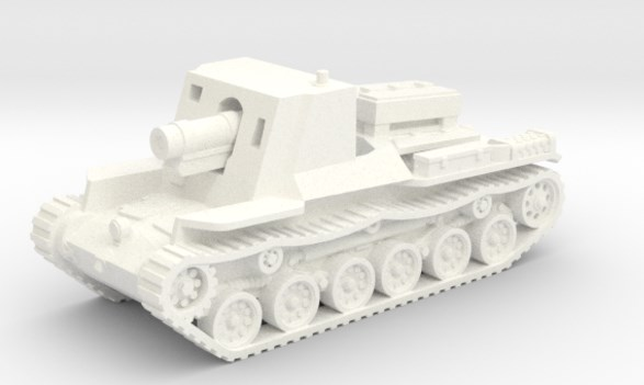 Type 4 Ho-Ro 150 mm SPH
