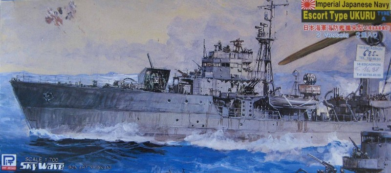 Escort Destroyer Hiburi (Type A Ukuru)