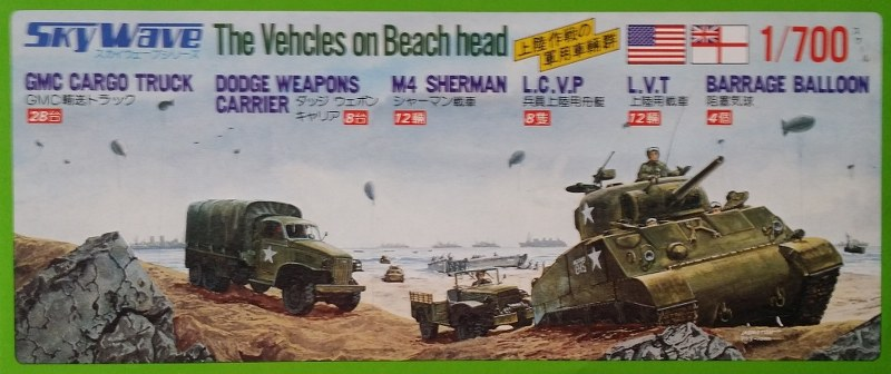 Vehicles on Beach Head, Vehicles on Beach Head