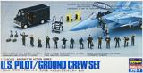 US Pilot/Ground Crew Set